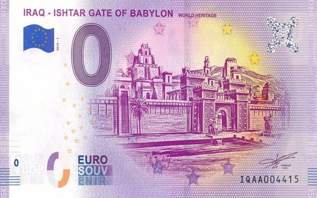 0 Euro Souvenir Iraq - Hanging Gardens of Babylon